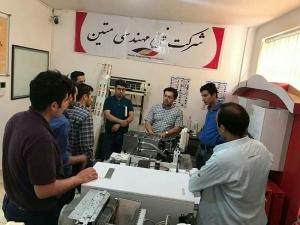 دوره آموزشی  نصب،راه اندازی و تمعیر پکیج شوفاژ گازی- خرداد و تیر 98 - روزهای جمعه